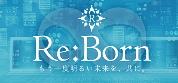 Re:Born(リボーン)